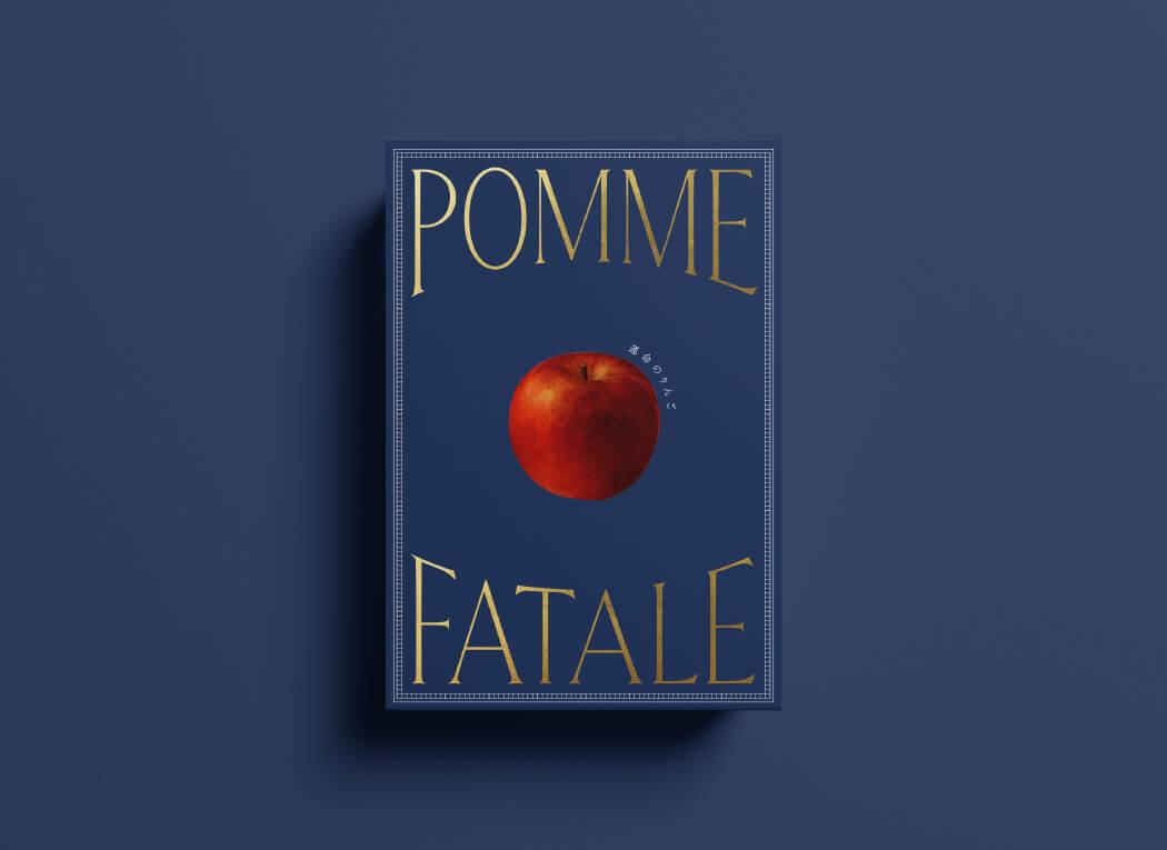 りんご農家のブランディング_りんごのパッケージのデザイン