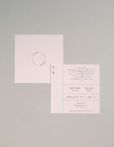 結婚式の招待状_ミニマルでおしゃれなデザイン_ピンク