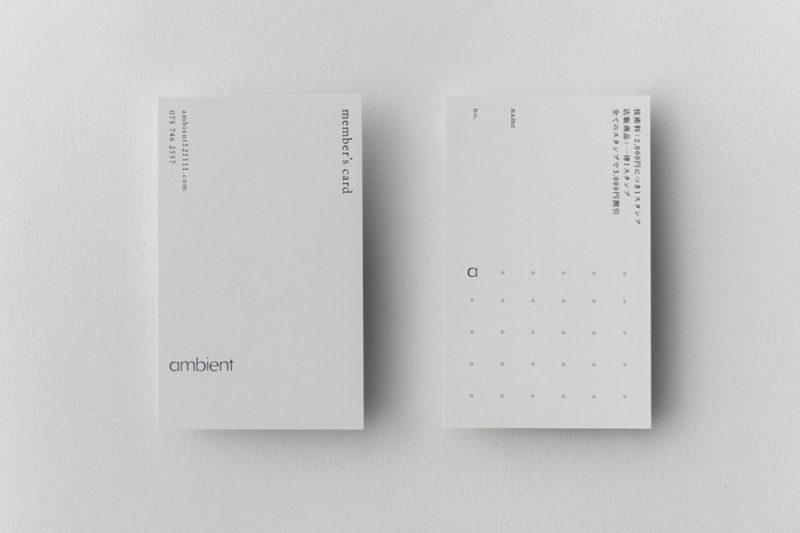 京都の美容室「ambient」のブランディング_ポイントカードデザイン