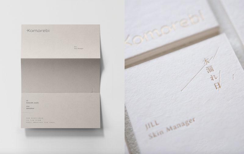 中国のビューティーサロン「komorebi」の便箋とショップカード