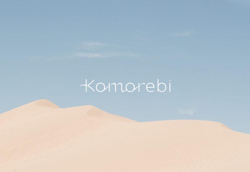 中国のビューティーサロン「komorebi」のロゴデザイン