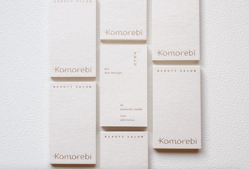 中国のビューティーサロン「komorebi」のショップカード